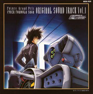 GPX Cyber Formula Saga 1 [Import]