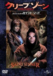 Saint Sinner [Import]