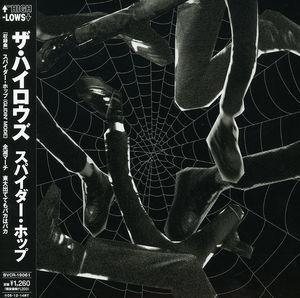 Spider Hop [Import]