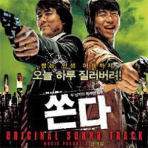 Big Bang (Original Soundtrack) [Import]