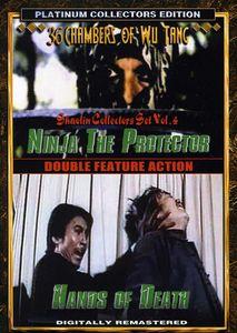 Ninja the Protector /  Hands of Death