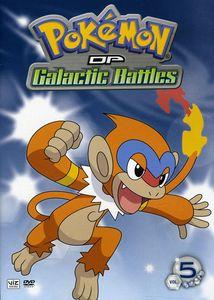 Pokemon: DP Galactic Battles 5