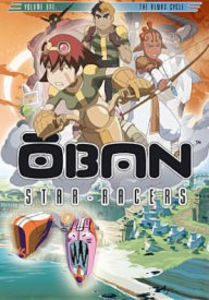 Oban Star-Racers 1: The Alwas Cycle