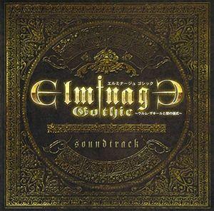 Elminage Gothic-Ulm Zakir Tono Gishiki (Original Soundtrack) [Import]