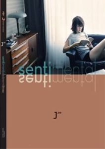 Sentimental [Import]
