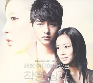 Kind Man Part 2: KBS Drama (Original Soundtrack) [Import]