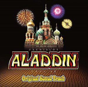 Pachislo Arajin A2 (Original Soundtrack) [Import]
