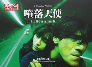 Fallen Angels (Original Soundtrack) [Import]