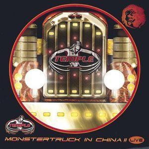 Monstertruck in China II