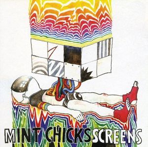 Screens [Import]