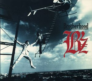 Brotherhood [Import]