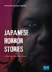 Japanese Horror Stories