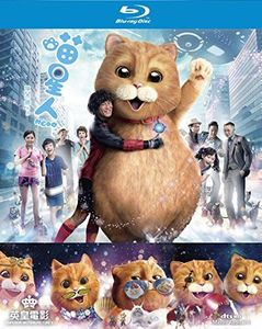 Meow [Import]