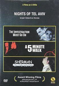 Nights of Tel Aviv