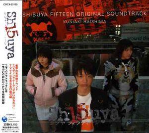 Shibuya Fifteen (Original Soundtrack) [Import]