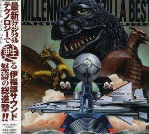 Millennium Godzilla Best (Original Soundtrack) [Import]