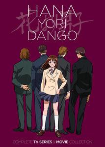 Hana Yori Dango Anime TV Series and Movie
