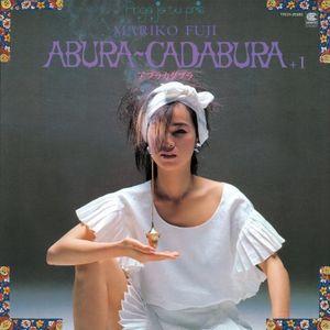 Abracadabra + 1 [Import]