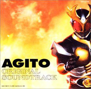 Masked Rider Agito (Original Soundtrack) [Import]