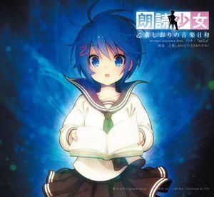 Roudoku Shoujo Otoha Shiori Nou Biyori (Original Soundtrack) [Import]
