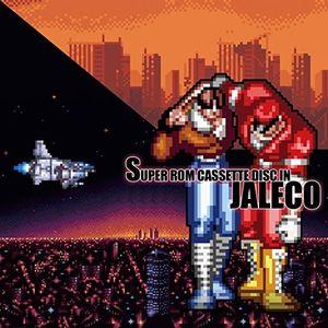 Super Rom Cassette Disc In Jal (Original Soundtrack) [Import]
