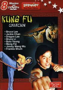 Kung Fu Collection