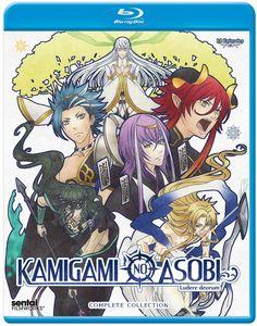 Kamigami No Asobi