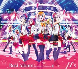 Best Album Best Live Collection 2 (Original Soundtrack) [Import]