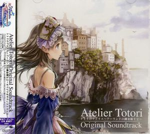 Atelier Totori 2 (Original Soundtrack) [Import]