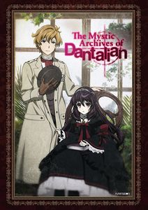 The Mystic Archives of Dantalian: The Complete Series