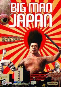 Big Man Japan [Widescreen] [Subtitled]