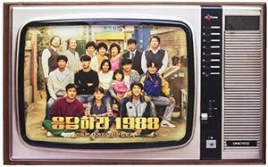 Reply 1988 Director's Cut (Original Soundtrack) [Import]