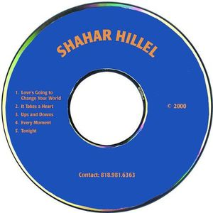Shahar Hillel