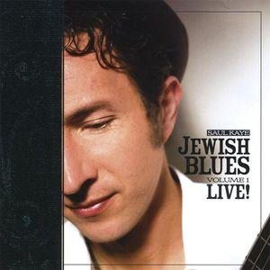 Jewish Blues 1