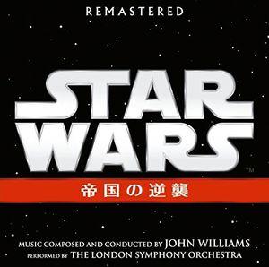Star Wars V: Empire Strikes Back (Original Soundtrack) [Import]