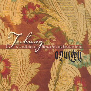 Compilation of Tibetan Folk & Freedom Songs