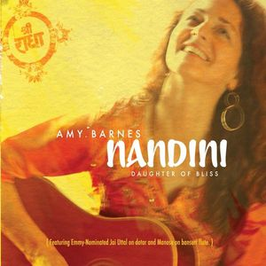 Nandini-Daughter of Bliss