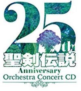 Seiken Densetsu 25th Anniversary Orchestra Concert [Import]