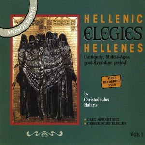Hellenic Elegies