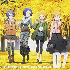 Idolmaster Live Theater Pence 07 (Original Soundtrack) [Import]