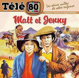 Matt & Jenny (Original Soundtrack) [Import]