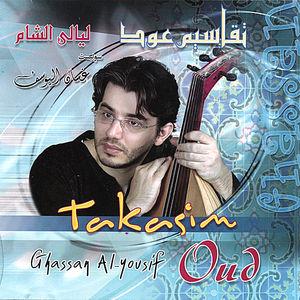 Takasim Oud 3