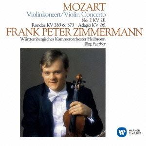 Mozart: Violin Concerto No. 2 Rondos