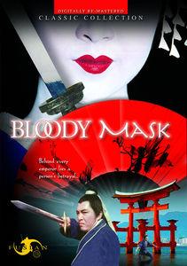 Bloody Mask