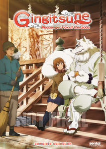 Gingitsune: Complete Collection