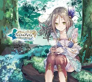 Firis No Atelier -Fushigina Tarenkinjutsushi (Original Soundtrack) [Import]