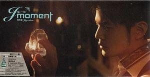 J Moment [Import]