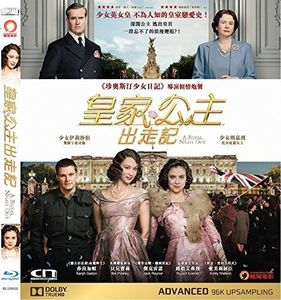 Royal Night Out (2015) [Import]