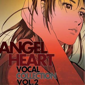 Angel Heart Vocal Collection 2 [Import]
