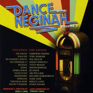 Dance with Neginah 1